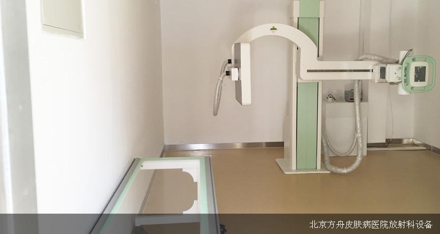 北京白癜风最好的医院