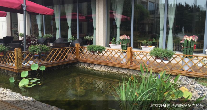北京白癜风专业医院