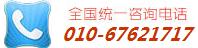 北京方舟白癜风医院QQ咨询