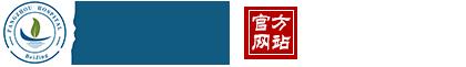 北京方舟白癜风医院