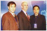 北京马春林与美国卫生部部长合影