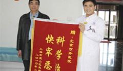 """北京方舟白癜风医院""""科学治疗,快宰恶魔"""""""